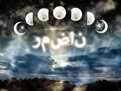 Ramadan by Sundowner Cowboy