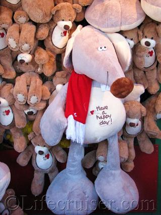 have-a-happy-day-cuddly-toys