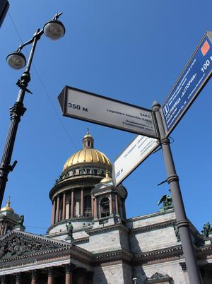 Russia, Saint Petersburg road signs